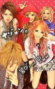 2011/4/21プリクラ(ハテナ)の画像(めんずに関連した画像)