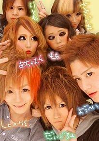 2011/3/7プリクラ(ハテナ)の画像(めんずに関連した画像)