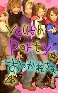 2011/1/9プリクラ(おしゃれBambi-na)の画像 プリ画像