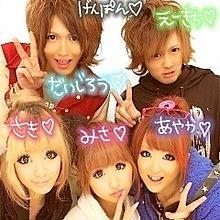 2011/1/5プリクラ(美女Cosme) プリ画像