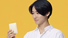 山﨑賢人の画像(ランチパックに関連した画像)