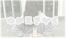 ✧︎  夢絵企画しちゃうよ ~ ✨( 〆 )✧︎ プリ画像