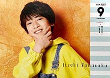 関西ジャニーズJr. カレンダー No.5の画像(No.5に関連した画像)