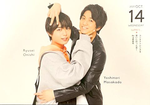 関西ジャニーズJr. カレンダー No.10の画像 プリ画像