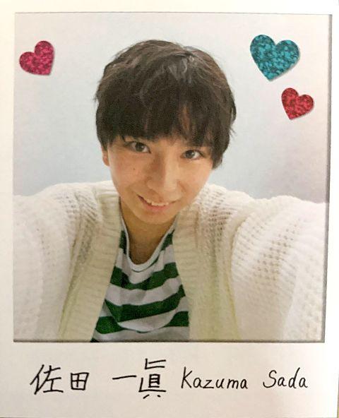 関西ジャニーズJr. カレンダー No.19の画像(プリ画像)