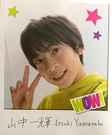 関西ジャニーズJr. カレンダー No.19 プリ画像