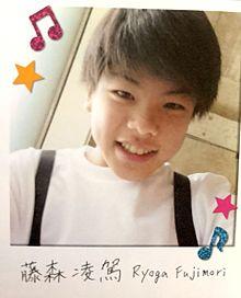 関西ジャニーズJr. カレンダー No.20 プリ画像