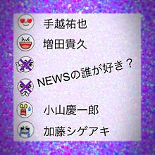 NEWS プリ画像
