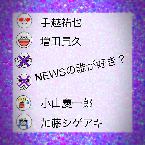 NEWSの画像 プリ画像