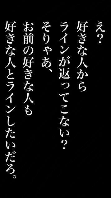 名言の画像(プリ画像)