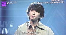 関ジャニ∞ CDTVライブライブ キミトミタイセカイの画像(CDTVに関連した画像)