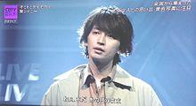 関ジャニ∞ CDTVライブライブ キミトミタイセカイの画像(たつに関連した画像)