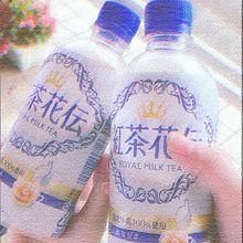 紅茶花伝 おしゃれ??にwの画像(#紅茶に関連した画像)