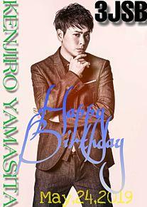 健ちゃん Happy birthday!! プリ画像