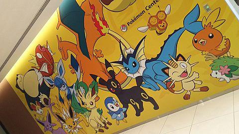 ポケモンセンターの画像(プリ画像)
