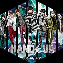 handsupB盤💛の画像(千賀健永に関連した画像)