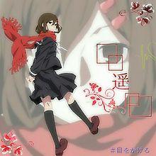 Tokiさんリクエストの画像(プリ画像)