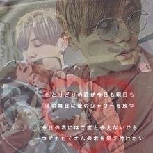 Yamada Ryosuke │ From.   ☺︎の画像(山田涼介/伊野尾慧/有岡大貴に関連した画像)