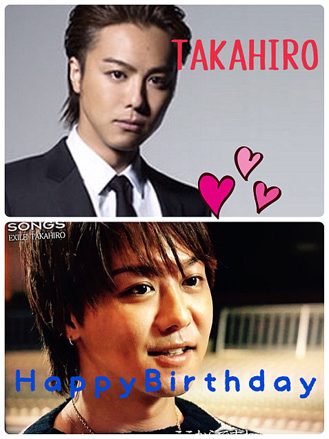 TAKAHIRO誕生日おめでとう!の画像(プリ画像)