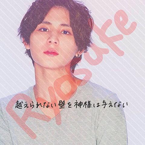 山田涼介♥の画像(プリ画像)