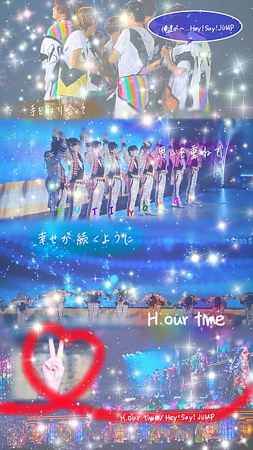 H.our timeの画像(プリ画像)