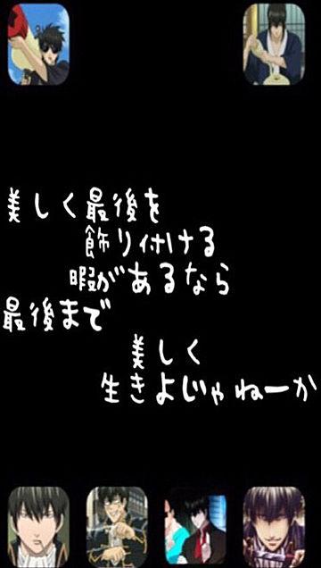 リクエスト→わかめすーぷさんの画像(プリ画像)