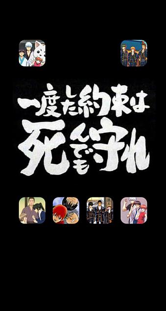 リクエスト→conan♡gintamaさんの画像(プリ画像)