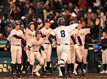高校野球の画像(和歌に関連した画像)