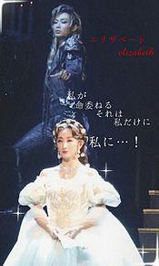 エリザベートの画像(花總まりに関連した画像)