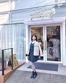福岡聖菜の画像(ミニスカートに関連した画像)