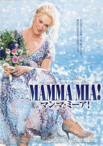 mamma mia! Meryl Streepの画像(メリル ストリープに関連した画像)