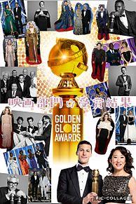 76th golden globe awards 2019の画像(GGに関連した画像)