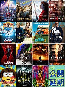 [続報]公開延期 映画 洋画 ディズニーの画像(アメコミに関連した画像)