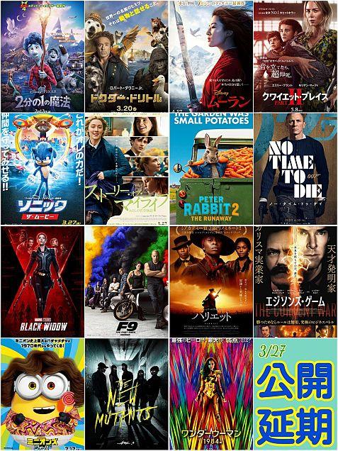 [続報]公開延期 映画 洋画 ディズニーの画像 プリ画像