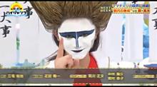 デーモン山田❤君がNo.1❤の画像(デーモン閣下に関連した画像)