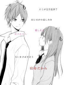 恋愛裁判♡の画像(40㍍Pに関連した画像)