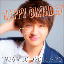 にっしーHAPPY BIRTHDAY♡