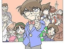 名探偵コナンの画像(阿笠博士に関連した画像)