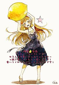 ゆるふわな可愛い女の子キャラクターの画像(ゆるふわ 可愛い キャラクターに関連した画像)