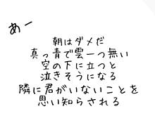 青空の画像(泣くに関連した画像)