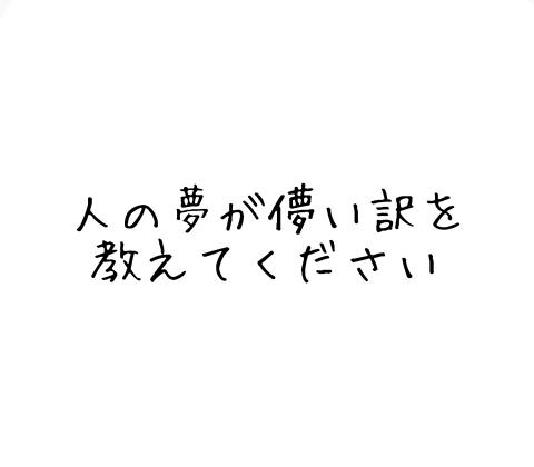 文字の画像(プリ画像)