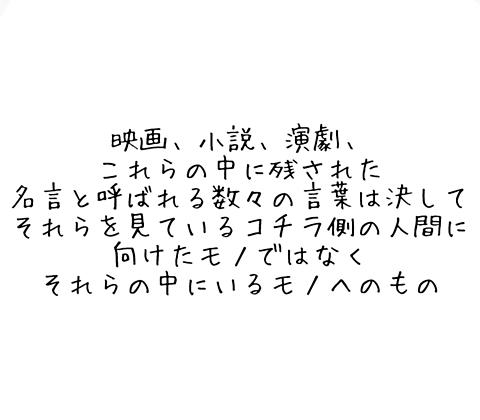 フィクション \ヘクション/の画像 プリ画像