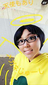 メガネ天使じゅーしの画像(プリ画像)