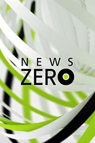 ニュースZEROの画像(プリ画像)