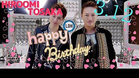 臣Happy Birthday!!の画像(プリ画像)