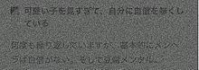 no titleの画像(お豆腐メンタルに関連した画像)