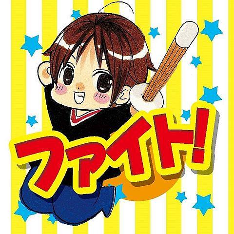 Sho-Comiの画像(プリ画像)