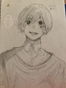 金木研!!!の画像(カネキケンに関連した画像)