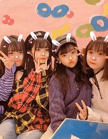 シュキ♥の画像(ゆなちゃんに関連した画像)