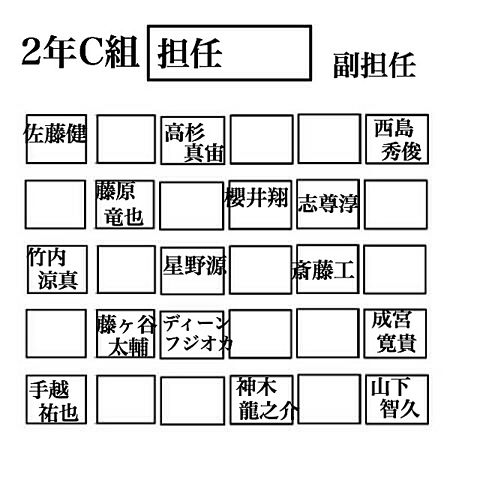 席 俳優✨の画像(プリ画像)